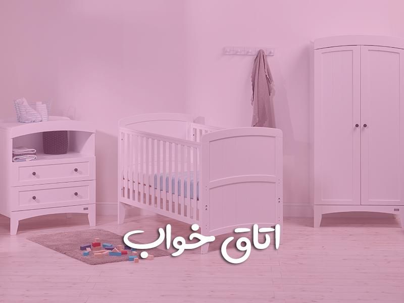 صفحه نخست-کودک